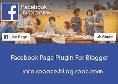 اضافة صناديق اعجابات الفيسبوك للمدونة