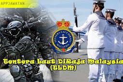 Pengambilan Perajurit Bakal Pegawai dan Perajurit Muda PSSTLDM - 16 februari 2019