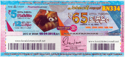 kerala lottery 8/4/2018, kerala lottery result 8.4.2018, kerala lottery results 8-04-2018, pournami lottery RN 334 results 8-04-2018, pournami lottery RN 334, live pournami lottery RN-334, pournami lottery, kerala lottery today result pournami, pournami lottery (RN-334) 8/04/2018, RN 334, RN 334, pournami lottery R334N, pournami lottery 8.4.2018, kerala lottery 8.4.2018, kerala lottery result 8-4-2018, kerala lottery result 8-4-2018, kerala lottery result pournami, pournami lottery result today, pournami lottery RN 334, www.keralalotteryresult.net/2018/04/8 RN-334-live-pournami-lottery-result-today-kerala-lottery-results, keralagovernment, result, gov.in, picture, image, images, pics, pictures kerala lottery, kl result, yesterday lottery results, lotteries results, keralalotteries, kerala lottery, keralalotteryresult, kerala lottery result, kerala lottery result live, kerala lottery today, kerala lottery result today, kerala lottery results today, today kerala lottery result, pournami lottery results, kerala lottery result today pournami, pournami lottery result, kerala lottery result pournami today, kerala lottery pournami today result, pournami kerala lottery result, today pournami lottery result, pournami lottery today result, pournami lottery results today, today kerala lottery result pournami, kerala lottery results today pournami, pournami lottery today, today lottery result pournami, pournami lottery result today, kerala lottery result live, kerala lottery bumper result, kerala lottery result yesterday, kerala lottery result today, kerala online lottery results, kerala lottery draw, kerala lottery results, kerala state lottery today, kerala lottare, kerala lottery result, lottery today, kerala lottery today draw result, kerala lottery online purchase, kerala lottery online buy, buy kerala lottery online