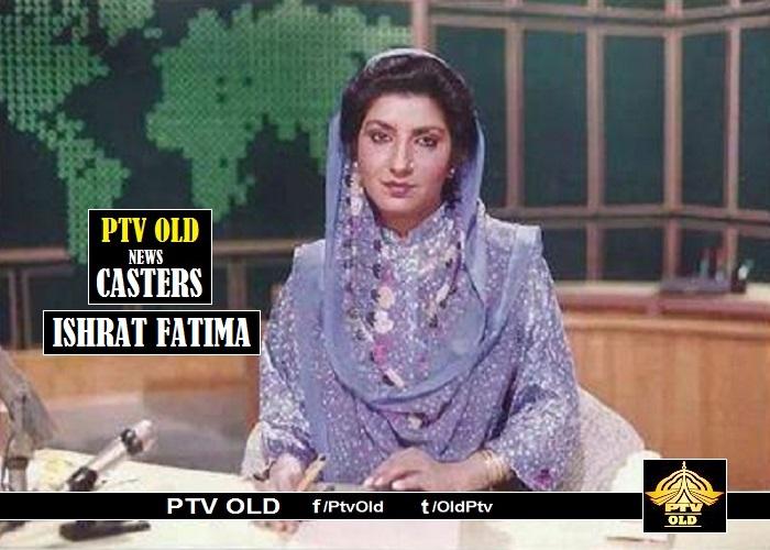 PTV Newscaster Ishrat Fatima PTV Old ptvold.com