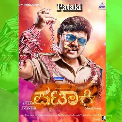 Jinga Jinga Song Lyrics From Pataki