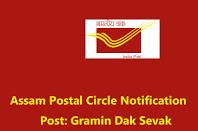 Assam Post Office GDS BPM Result 2018 Merit List Now Available