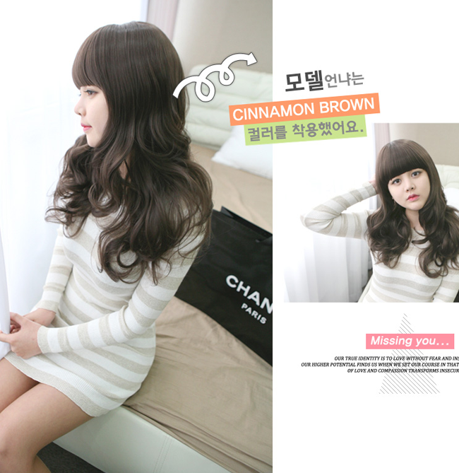 Korean Fashion Beauty Wig - Loving You Color Chocolate Brown Model 3