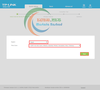شرح بالصور طريقة ضبط اعدادات راوتر tp link archer d50
