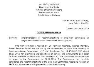 gds-wages-allowances-order