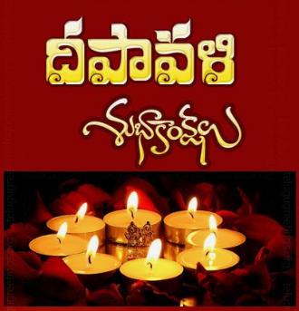 deepavali-images-telugu