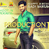 Aadi Birthday Special Posters