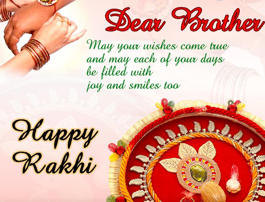 Happy raksha bandhan smsjokes in hindi 140 words lines status shayari altavistaventures Images