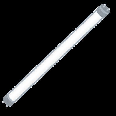蛍光灯のイラスト(直管)