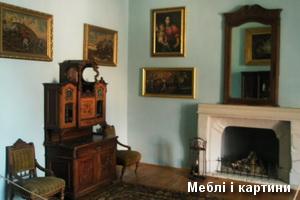 Меблі і картини в музеї замку