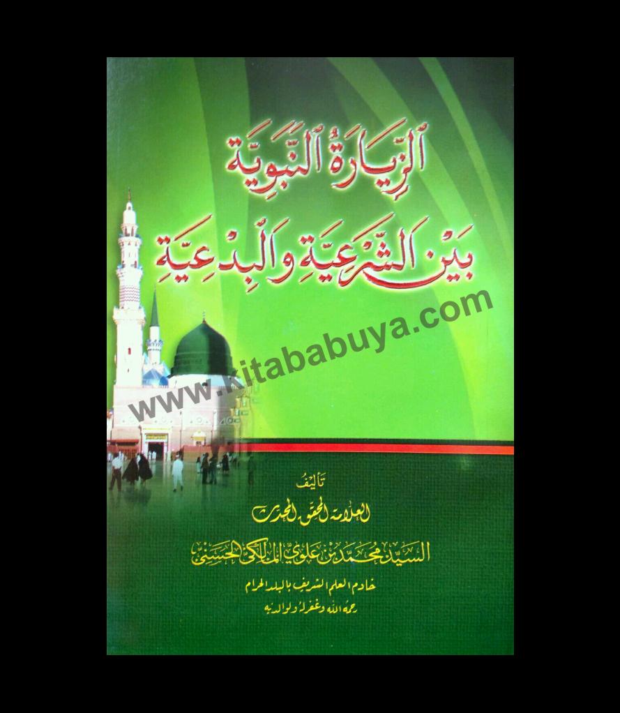 Kitab Azziyaroh Nabawiyyah