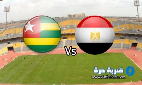 نتيجة اهداف مباراة مصر وتوجو الودية اليوم 28-3-2017 فوز منتخب مصر بنتيجة 3-0