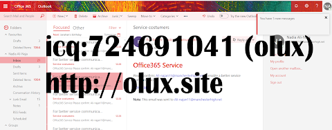 php mailler office 365 inbox - olux shop