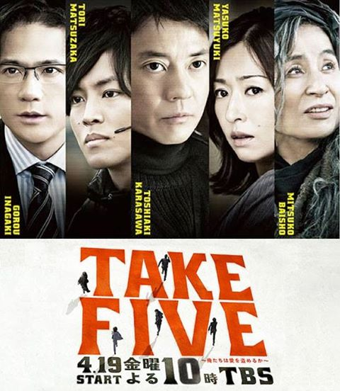 Xem Phim Take Five 2013