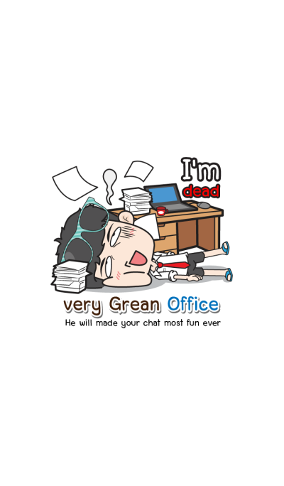 very Grean Office White