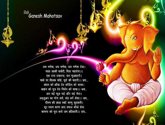 श्री गणेश चतुर्थी की हार्दिक शुभकामनाएं Ganesh Chaturthi 2016 Hindi SMS Quotes Wishes Message Images Cards