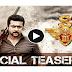 S3  Teaser Tamil Film Suriya, Anushka Shetty, Shruti Haasan  Harris Jayaraj  Hari