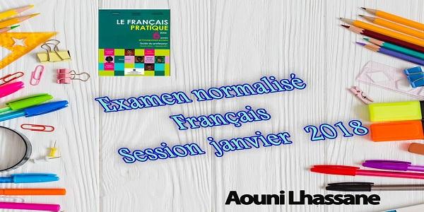 نموذج امتحان اللغة الفرنسية  للأسدس الأول  للمستوى السادس