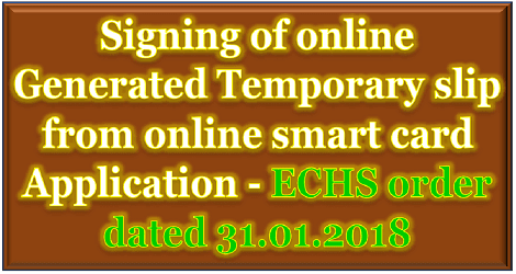 signing-of-online-generated-temporary-slip-govempnews