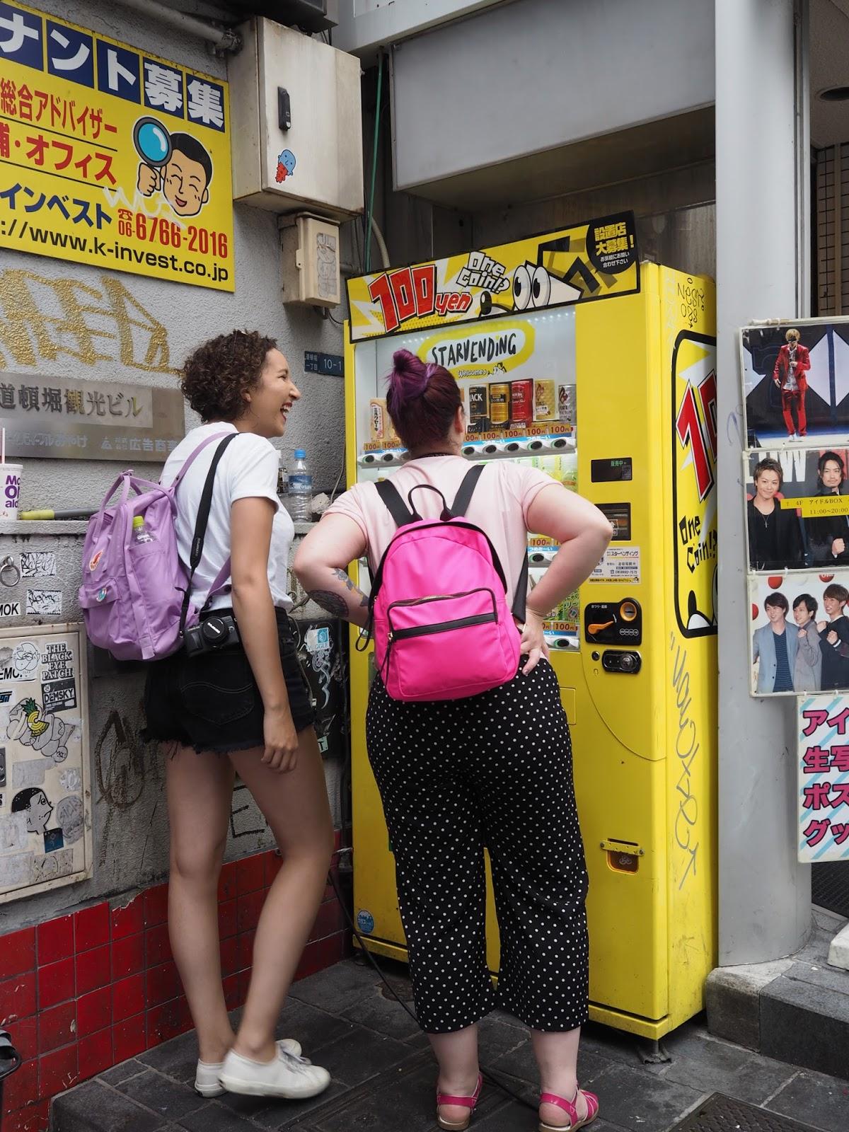 Using vending machines in Japan