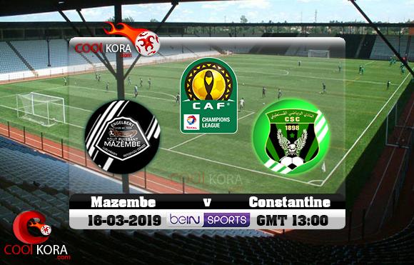 مشاهدة مباراة مازيمبي وشباب قسنطينة اليوم 16-3-2019 دوري أبطال أفريقيا