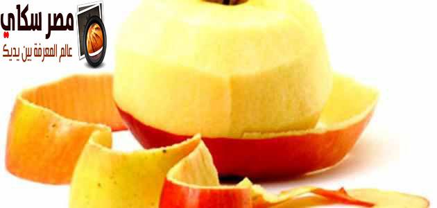 ألماظية التفاح وخطوات التحضير