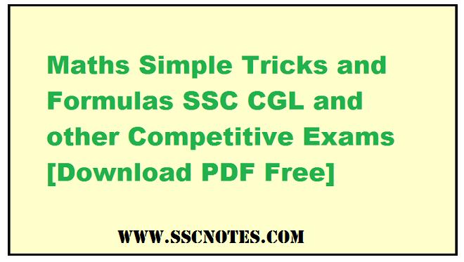 Exams bank tricks pdf for maths