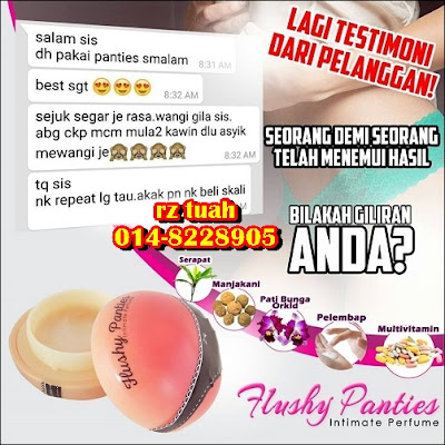 flushy panties intimate perfume