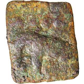 [SCR002] Sangam Age Cheras - Large rectangular copper coin