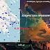 ΣΟΚΑΡΙΣΤΙΚΗ ΠΡΟΒΛΕΨΗ! Σεισμός 6,8 Ρίχτερ στη Ζάκυνθο: Προφητικός δεσμώτης προειδοποίησε πριν 3 μέρες ....!!