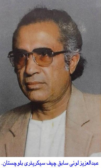 Abdul Aziz luni