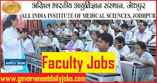 AIIMS Jodhpur Recruitment 2018 Apply Online 72 Faculty Vacancies