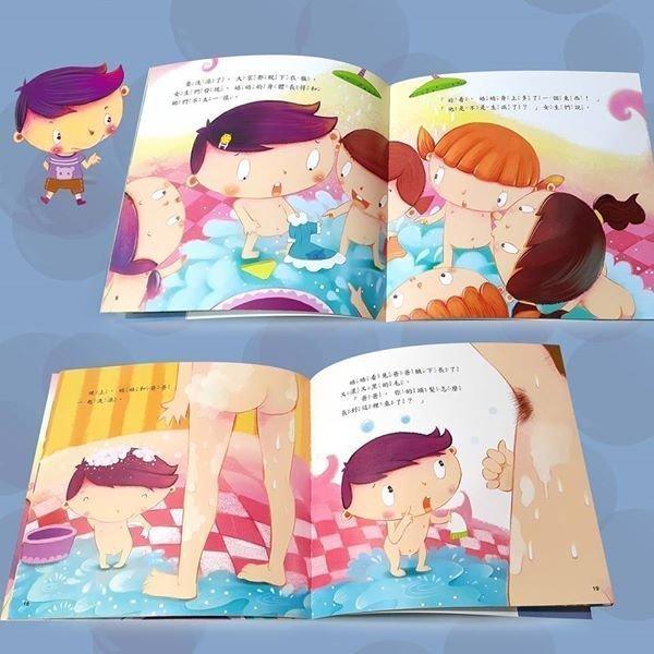 性教育啟蒙童書《性別小繪本》—助孩子初步學習性教育|書櫃推介|尤莉姐姐的反轉學堂