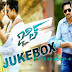 Listen Jil Movie Audio Songs online