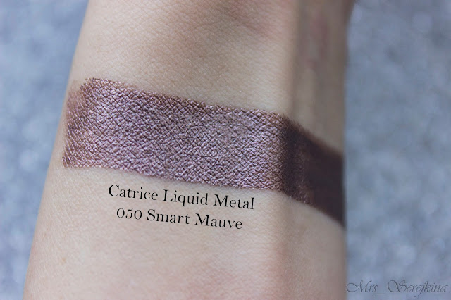 Кремовые тени Catrice Liquid Metal 050 Smart Mauve свотч
