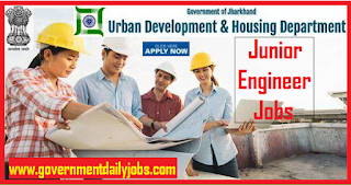 UDHD Jharkhand Recruitment 2018 || 141 JE Posts Apply Online