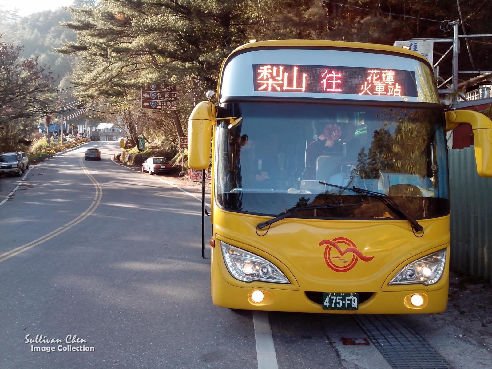 清境搭客運到花蓮 | Travel Taiwan