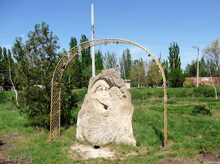 Дружківка. Парк кам'яних скульптур «Святогор»