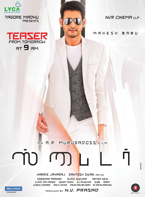 Mahesh babu Spyder Movie Latest posters