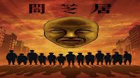Yami Shibai S4 Episode 3 Subtitle Indonesia