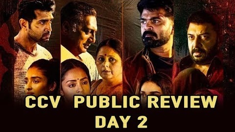 Chekka Chivantha Vaanam Review with Public | CCV Review Day 2