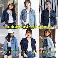 เสื้อแจ็คเก็ตยีนส์ผู้หญิงแฟชั่นเกาหลีแขนยาวเอวตรงทรงหลวมเทรนด์ใหม่แนวเท่วินเทจ