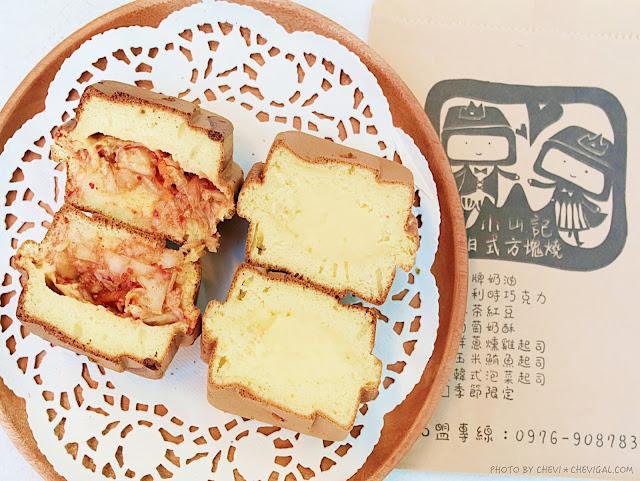 IMG 0880 - 台中霧峰│小山記日式方塊燒。你有吃過正方形的紅豆餅嗎?一週只有兩天在台中,還有季節限定的草莓口味唷!