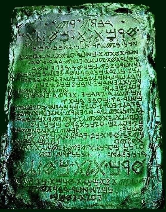 Οι 12 σμαραγδένιοι πίνακες και οι απαγορευμένες γνώσεις εξωγήινου αποικισμού στην αρχαιότητα