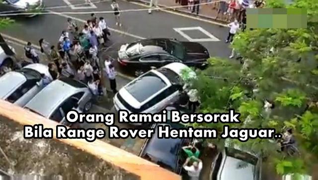 range rover, jaguar, angry ranger