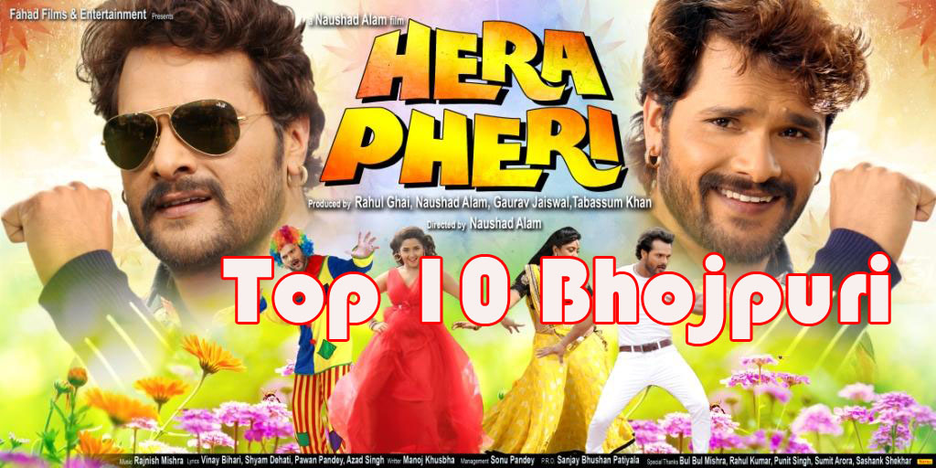 First look Poster Of Bhojpuri Movie Hera Pheri. Latest Feat Bhojpuri Movie Hera Pheri Poster, movie wallpaper, Photos