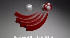 تردد قناة فزان تي في