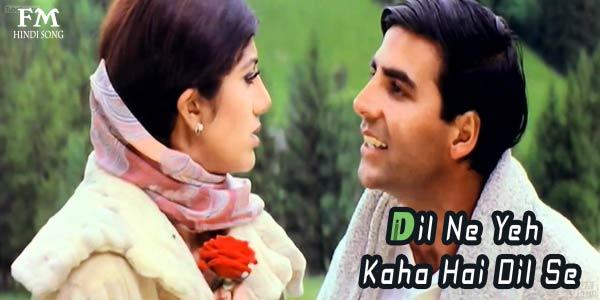 Dil-Ne-Yeh-Kaha-Hai-Dil-Se-Dhadkan-(2000)