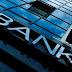 Έρχονται ρυθμίσεις «μαμούθ» από τις τράπεζες και με διαγραφή χρεών!