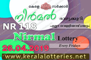 "KeralaLotteries.net, ""kerala lottery result 26 04 2019 nirmal nr 118"", nirmal today result : 26-04-2019 nirmal lottery nr-118, kerala lottery result 26-4-2019, nirmal lottery results, kerala lottery result today nirmal, nirmal lottery result, kerala lottery result nirmal today, kerala lottery nirmal today result, nirmal kerala lottery result, nirmal lottery nr.118 results 26-04-2019, nirmal lottery nr 118, live nirmal lottery nr-118, nirmal lottery, kerala lottery today result nirmal, nirmal lottery (nr-118) 26/4/2019, today nirmal lottery result, nirmal lottery today result, nirmal lottery results today, today kerala lottery result nirmal, kerala lottery results today nirmal 26 4 26, nirmal lottery today, today lottery result nirmal 26-4-26, nirmal lottery result today 26.4.2019, nirmal lottery today, today lottery result nirmal 26-04-26, nirmal lottery result today 26.4.2019, kerala lottery result live, kerala lottery bumper result, kerala lottery result yesterday, kerala lottery result today, kerala online lottery results, kerala lottery draw, kerala lottery results, kerala state lottery today, kerala lottare, kerala lottery result, lottery today, kerala lottery today draw result, kerala lottery online purchase, kerala lottery, kl result,  yesterday lottery results, lotteries results, keralalotteries, kerala lottery, keralalotteryresult, kerala lottery result, kerala lottery result live, kerala lottery today, kerala lottery result today, kerala lottery results today, today kerala lottery result, kerala lottery ticket pictures, kerala samsthana bhagyakuri"